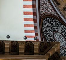 Interior Of Suleymaniye Sticker