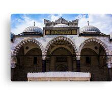 The Courtyard Of Suleymaniye Canvas Print