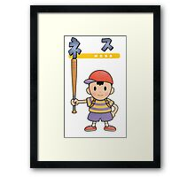 Super Smash Bros 64 Japan Ness Framed Print