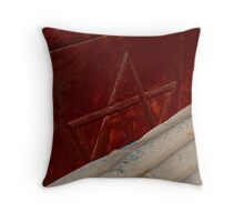 Corrugated Star Throw Pillow
