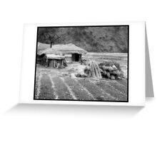 Korean Harvest Greeting Card