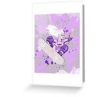 Skate Girl Purple Fly Greeting Card