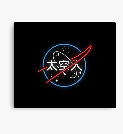 NASA - neon logo Canvas Print