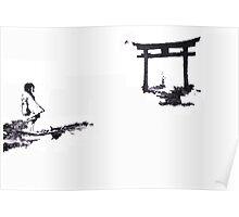nagosaki arch Poster