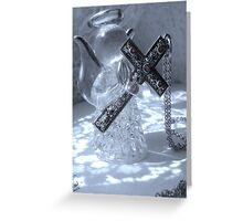 Saviour Greeting Card