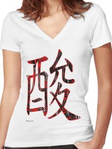 The Four Ages of Acid   Trust Us We Are The Government  Women's Fitted V-Neck T-Shirt