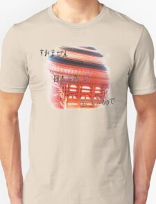 """Sorry, My Japanese is not very good."" Pagoda T-Shirt"