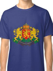 BULGARIA-COAT OF ARMS Classic T-Shirt