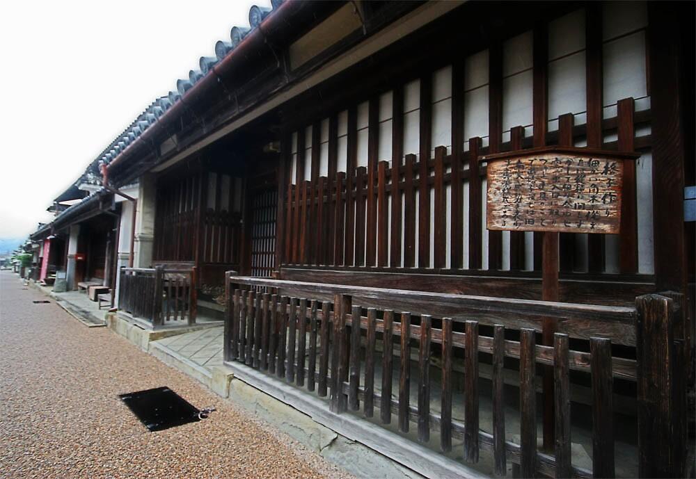 Udatsu Townscape - Wakimachi by Trishy