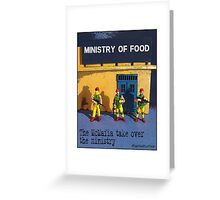 The McMafia take over the ministry! Greeting Card