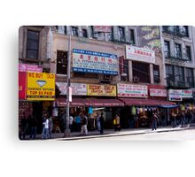 Canal Street, New York Canvas Print