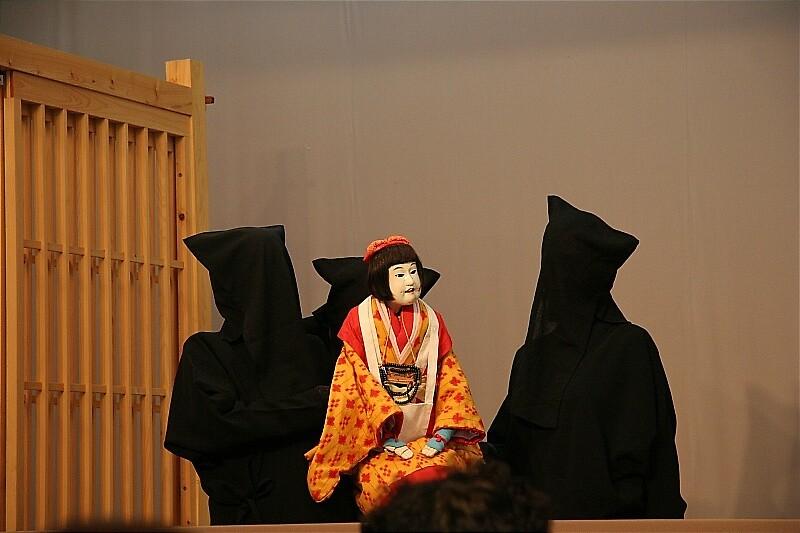 Awa Jarobei House - Tokushima Bunraku Puppet Theatre by Trishy