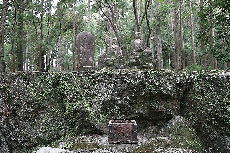 Temple 31 Chikurinji (竹林寺) Kōchi  by Trishy