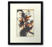 But I Knew Him.. - [The Winter Soldier] Framed Print