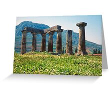 Towards the Acrocorinth, with Temple of Apollo Greeting Card