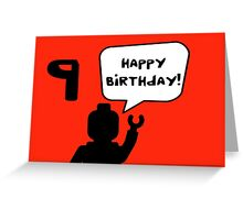 Happy 9th Birthday Greeting Card Greeting Card