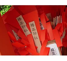Shinto Prayers Photographic Print