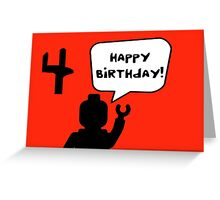 Happy 4th Birthday Greeting Card Greeting Card