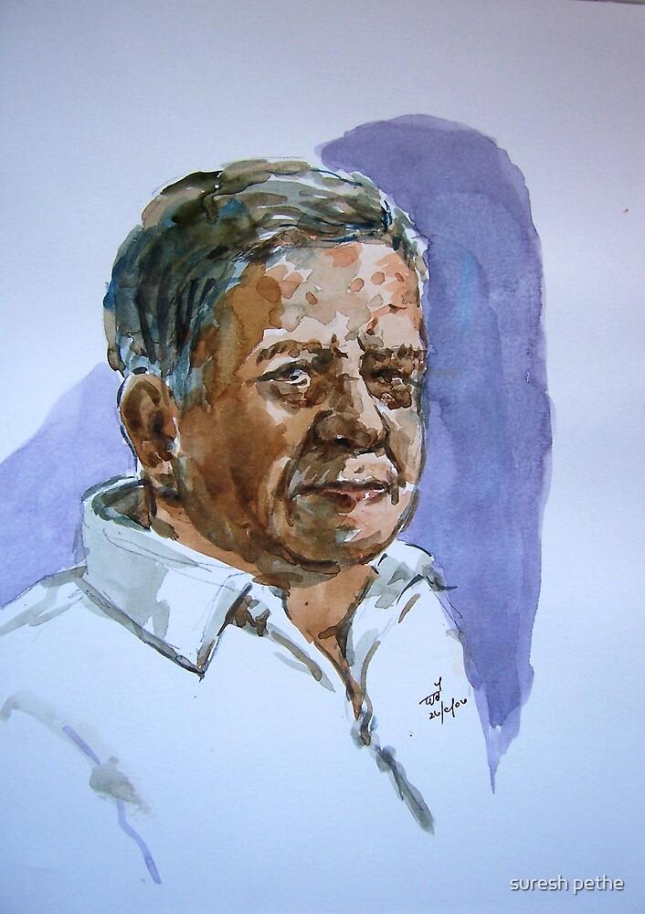 portrait by suresh pethe