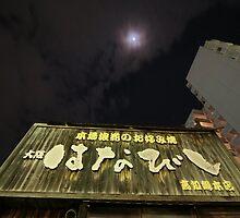 Katsurahama beach Road - Kochi - Old building  by Trishy