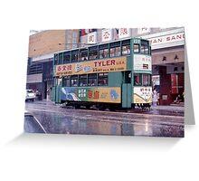 Double-Decker Electric Street Trams— Hong Kong - circa 1978 Greeting Card