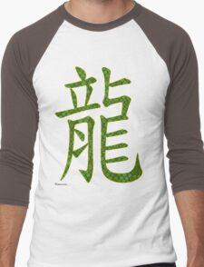 Dragon in Chinese The Backbone of the Earth  Men's Baseball ¾ T-Shirt