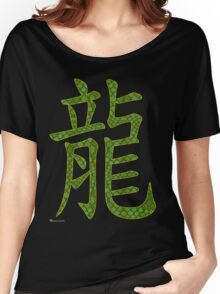 Dragon in Chinese The Backbone of the Earth  Women's Relaxed Fit T-Shirt