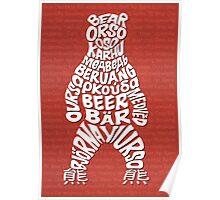 World bear poster Poster