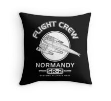 Explore the Galaxy - The Citadel and Beyond Throw Pillow