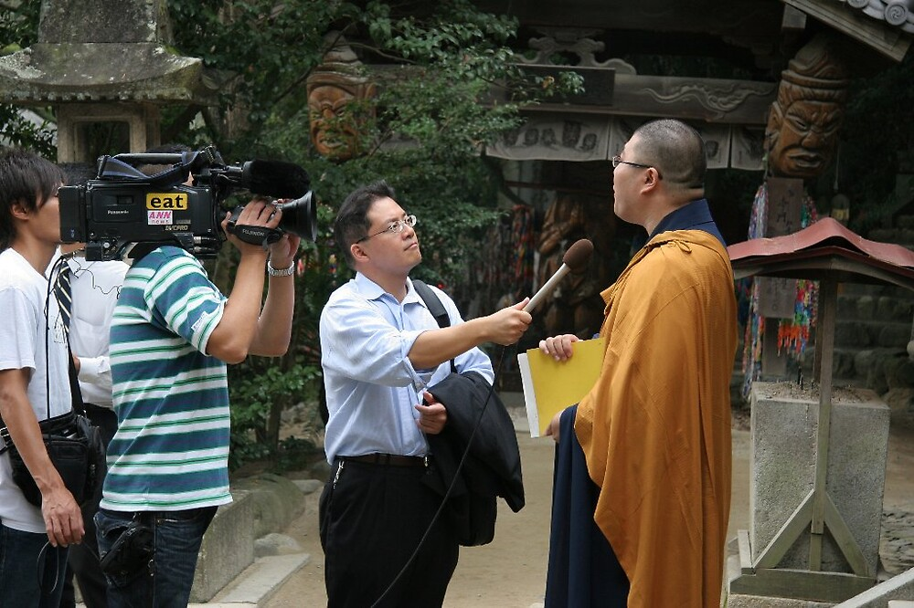 Monk TV - Ishiteji temple - The cultural attache thought he might get a gig too by Trishy