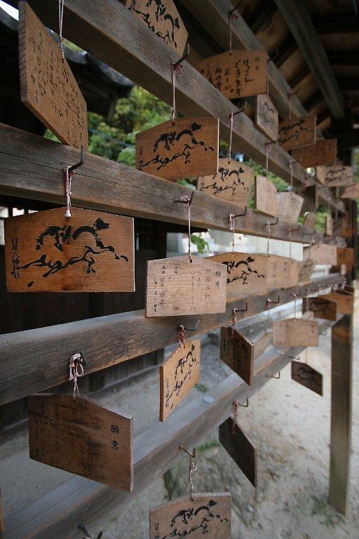Prayer board Kume temple (Matsuyama) by Trishy
