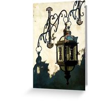 Old vintage metal street lantern lamp Greeting Card