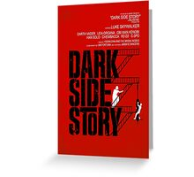 Dark Side Story Greeting Card