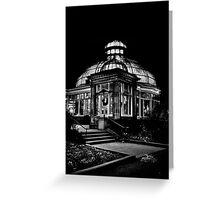 Allan Gardens Conservatory Palm House Toronto Canada Greeting Card