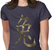 Rabbit in Chinese  The ever ready bunny Womens Fitted T-Shirt