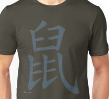 Rat in Chinese  Known to all, Loved by few Unisex T-Shirt