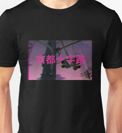Japanese City Unisex T-Shirt