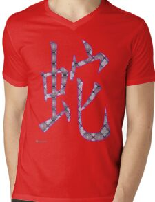 Snake in Chinese  The Secret to Good Luck   Mens V-Neck T-Shirt