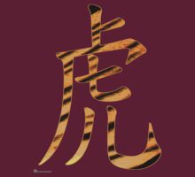 Tiger in Chinese  A Trusted Comrade in Stripes  by Detnecs