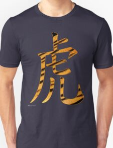Tiger in Chinese  A Trusted Comrade in Stripes  T-Shirt