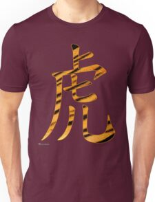 Tiger in Chinese  A Trusted Comrade in Stripes  Unisex T-Shirt