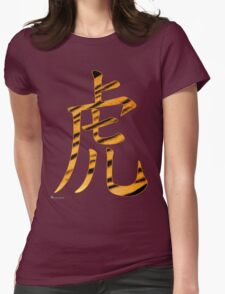 Tiger in Chinese  A Trusted Comrade in Stripes  Womens Fitted T-Shirt