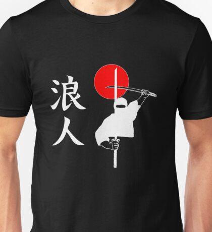 Ronin - Masterless Samurai Unisex T-Shirt