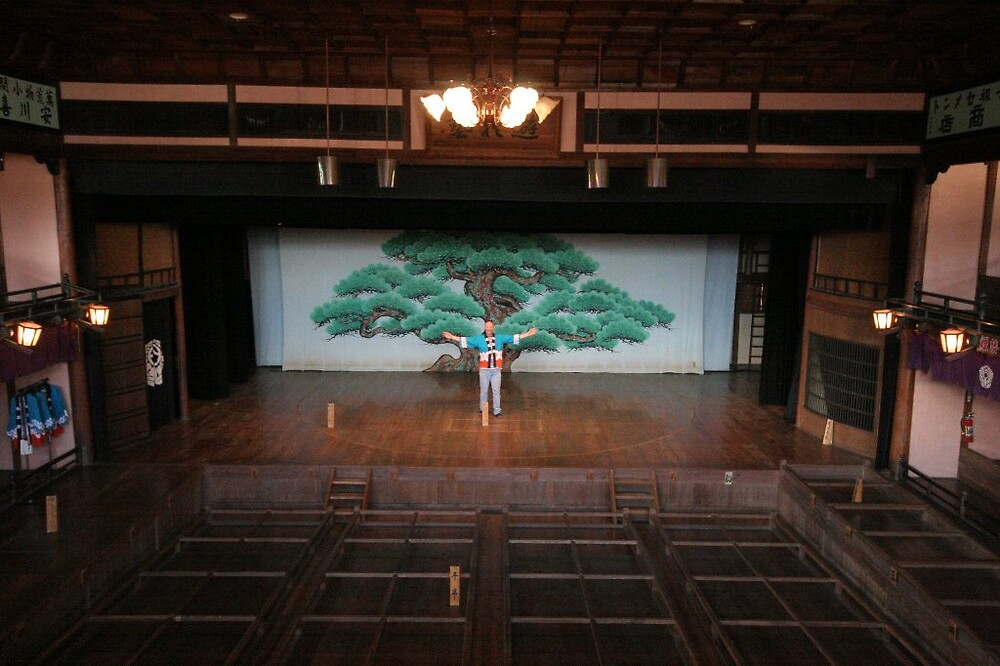 Uchiko Kabuki Theatre - Cultural attache on stage by Trishy