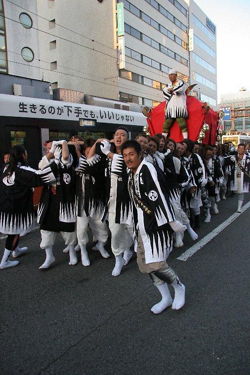 Matsuyama Local Festival by Trishy