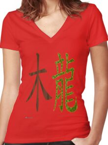 Wood Dragon  1904 AND 1964 Women's Fitted V-Neck T-Shirt