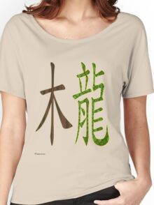 Wood Dragon  1904 AND 1964 Women's Relaxed Fit T-Shirt