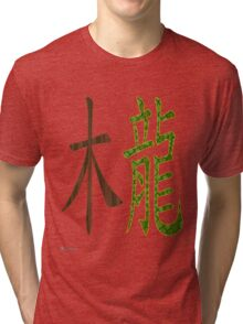 Wood Dragon  1904 AND 1964 Tri-blend T-Shirt