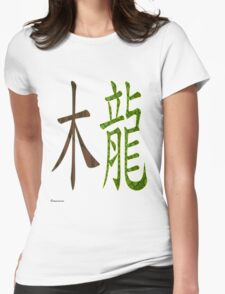 Wood Dragon  1904 AND 1964 Womens Fitted T-Shirt