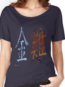Metal Rooster 1921 and 1981 Women's Relaxed Fit T-Shirt